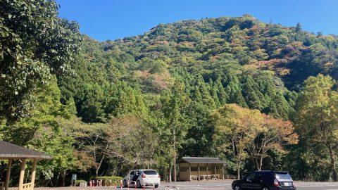 小野民芸村 ことといの里 小野川自然プール