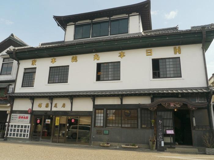 日本丸館(にほんがんかん)